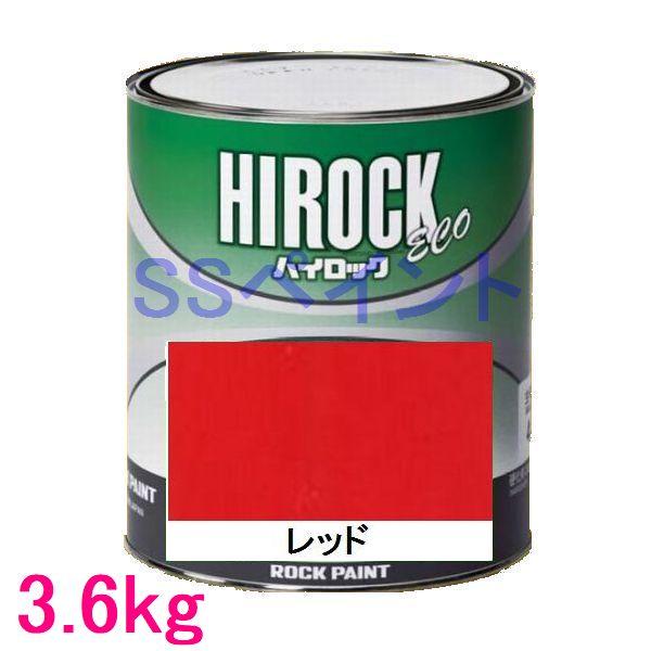 自動車塗料 ロックペイント 073-5210 ハイロック ECO レッド 主剤 3.6kg