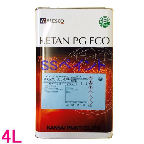 カンペ 64-381-007 レタンPGエコ クリヤーHXスタンダード硬化剤 4L