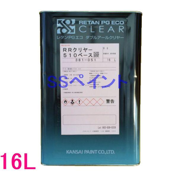 カンペ 381-051 レタンPGエコ RRクリヤー 510ベース 16L(一斗缶サイズ)