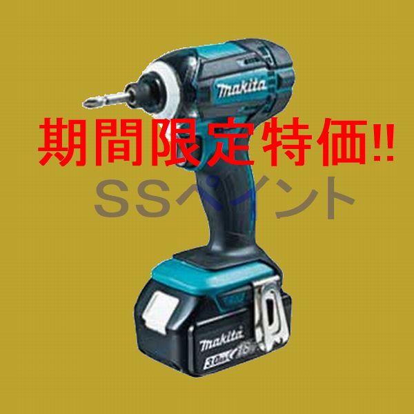 (期間限定)マキタ makita TD149DRFX 充電式インパクトドライバ 電動ツール