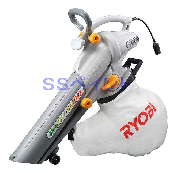 リョービのブロワバキューム 人気の定番 リョービ 特別セール品 RYOBI ブロワバキューム RESV-1500