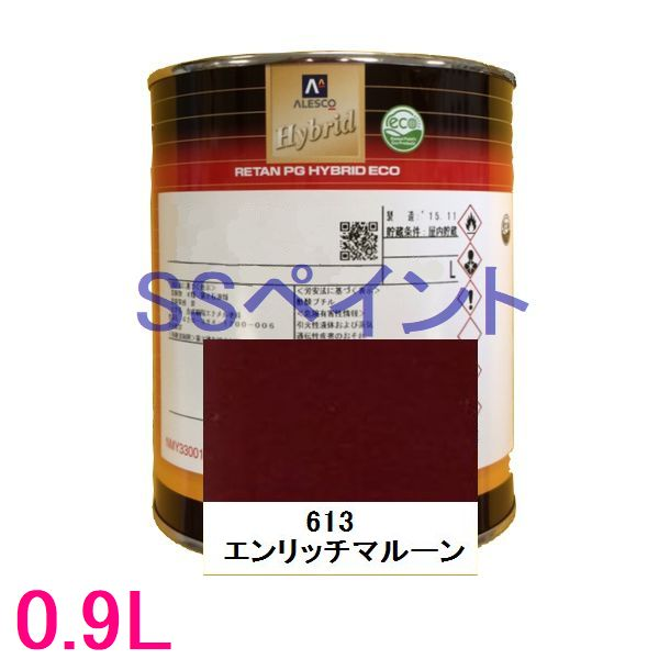 自動車塗料 関西ペイント 94-384-613 レタンPGハイブリッドエコ 613 エンリッチマルーン 0.9L