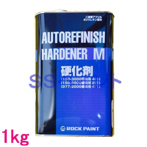 M硬化剤 マルチトップクリヤー (速乾型) 4kg 150-3110 4:1