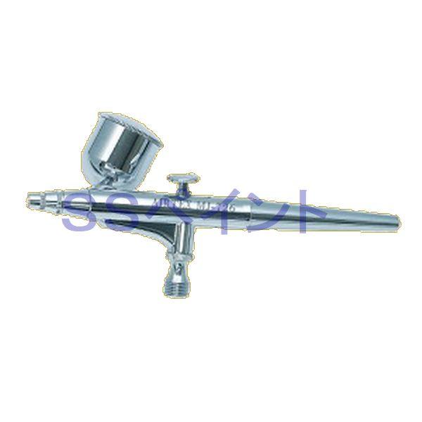 エアテックス(AIRTEX) ダブルアクション エアブラシ MJ-726 ノズル口径:0.3mm