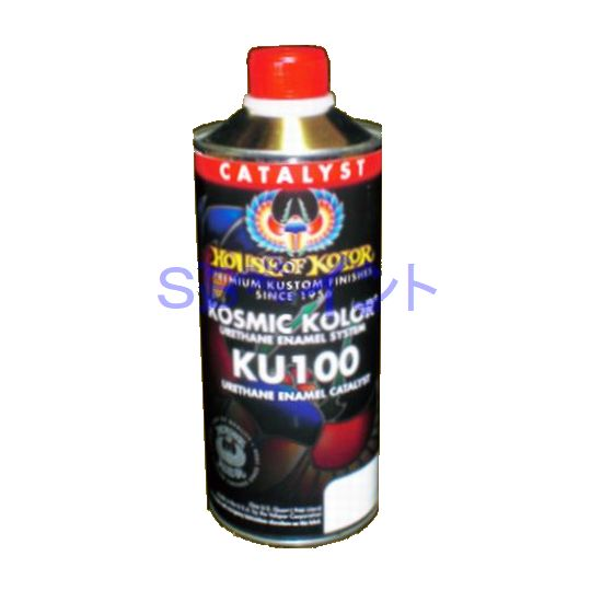 ハウスオブカラー ウレタンキャンディ(UK) KU100 硬化剤 1QT(0.9kg)