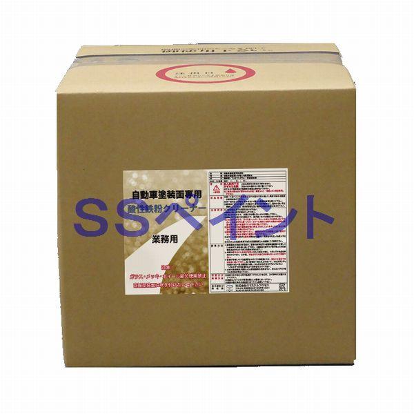 クリスタルプロセス 自動車塗装面専用 酸性鉄粉クリーナー(詰替え用) 容量:18L(一斗缶サイズ)