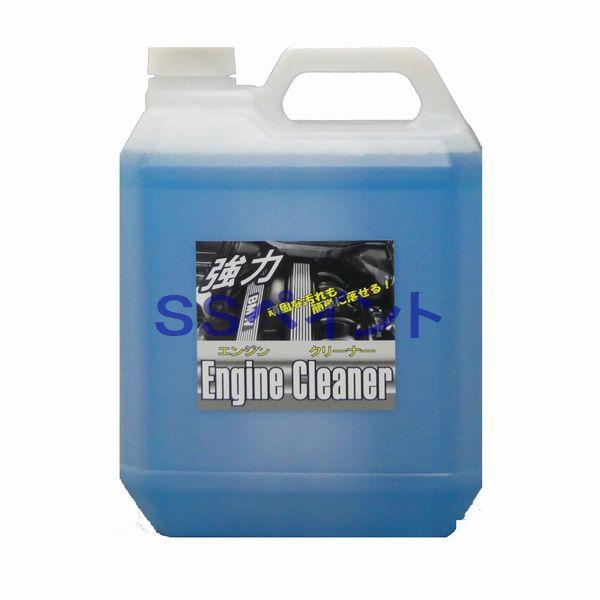 クリスタルプロセス 強力エンジンクリーナー(詰替え用) 容量:20L(一斗缶サイズ)