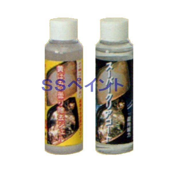 クリスタルプロセス 黄ばみ・曇り除去ジェルA液・スーパークリアーコートB液セット(ヘッドライトクリーナー・ヘッドライトコート) 容量:400mlセット