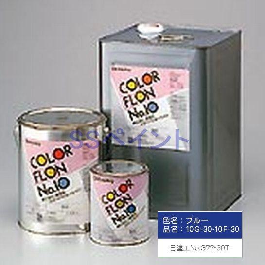 オキツモ カラーフロン10Fシリーズ 耐熱200℃ 色:半ツヤ ブルー(10F-30) 4kg