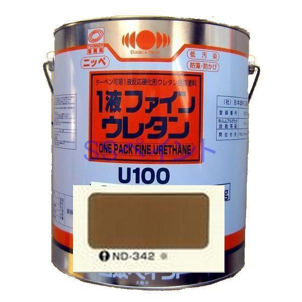 日本ペイント 1液ファインウレタンU100  色:ND-342 3kg