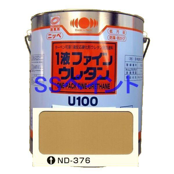 日本ペイント 1液ファインウレタンU100  色:ND-376 3kg