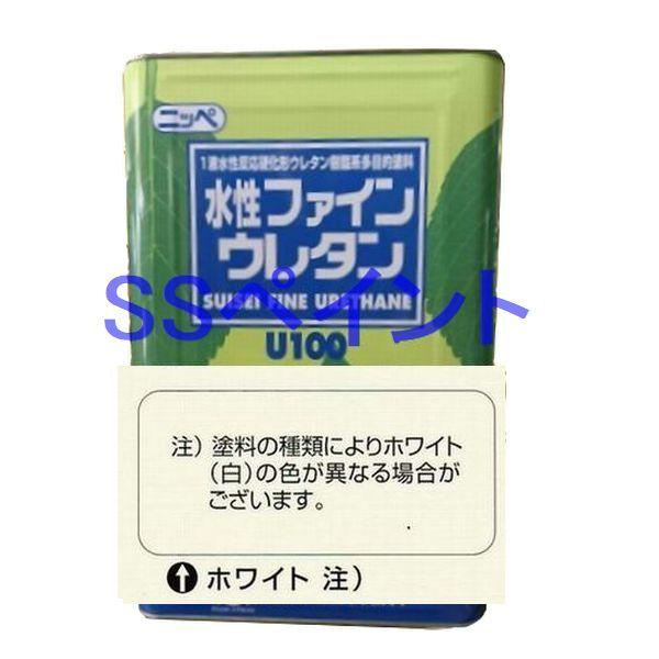 日本ペイント 水性ファインウレタンU100 色:ホワイト(白) 15kg(一斗缶サイズ)
