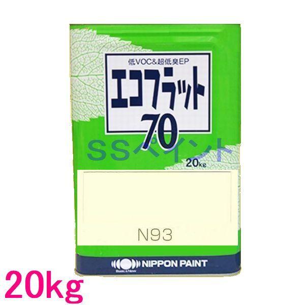 日本ペイント つや消し水性塗料 エコフラット70 色:N93 20kg(一斗缶サイズ)