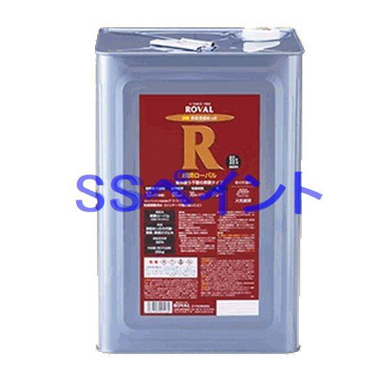 新規購入 ローバル 厚膜ローバル(R) 25kg(一斗缶サイズ):SSペイント-DIY・工具