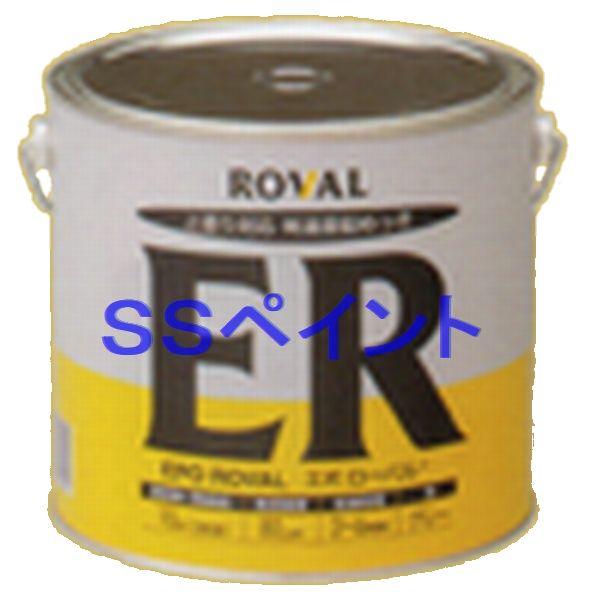 ローバル エポローバル(ER) 5kg