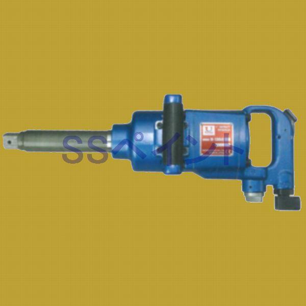 埼玉精機製(U-TOOL) インパクトレンチ U-1350 25.4mmインパクトレンチ(ピンレスハンマー方式) エアツール