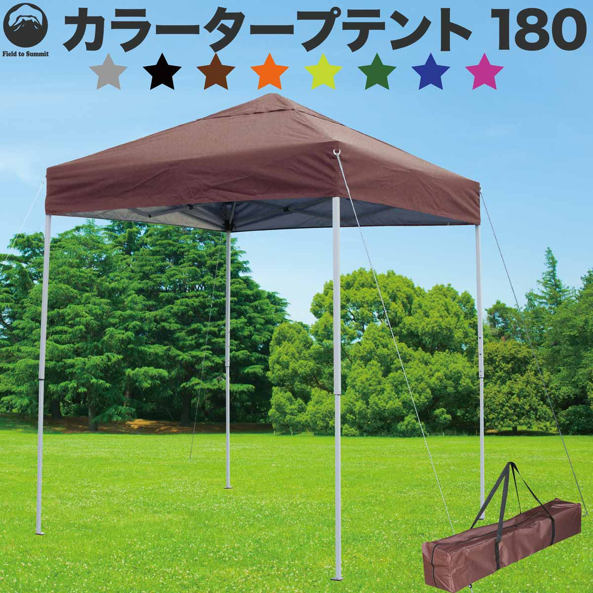 テント 2020A/W新作送料無料 大型 タープテント 新入荷 流行 ST180 1.8M シルバーコーティング 風抜け カラー 簡単 タープ ワンタッチ キャンプ 日除け ロゴ無し お花見 2m以下 簡易テント フリーマーケット BBQ 自立式 ガーデン