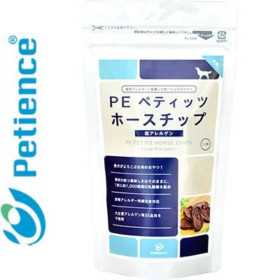 PE ペティッツ 新色追加 ソフトトリーツ 低アレルゲン ホースチップ 旧ペティエンス 60g 犬用 QIX 10%OFF