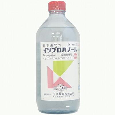 小堺製薬 日本薬局方 引出物 イソプロパノール 安い 第3類医薬品 500mL