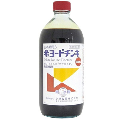 40%OFFの激安セール 小堺製薬 日本薬局方 ギフ_包装 希ヨードチンキ 500mL 第3類医薬品