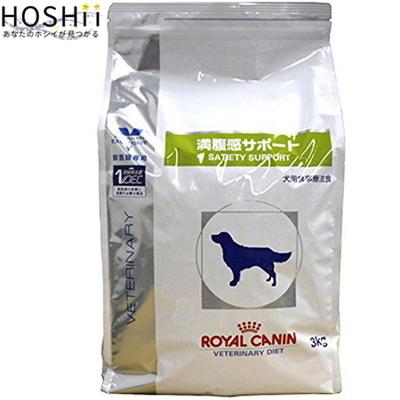 ロイヤルカナン 満腹感サポート 犬 3kg ( ベテリナリーダイエット ROYAL CANIN ドッグフード 療法食 )