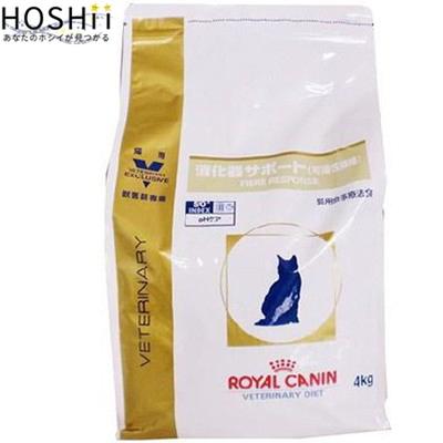 ロイヤルカナン 消化器サポート 可溶性繊維 猫 4kg ( ベテリナリーダイエット ROYAL CANIN キャットフード 療法食 )