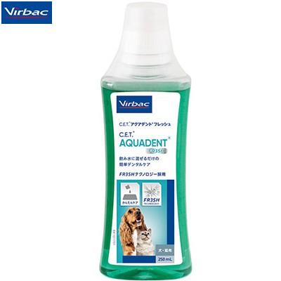 ビルバック 正規取扱店 C.E.Tアクアデントフレッシュ 液体デンタルケア セール商品 250mL 犬猫用