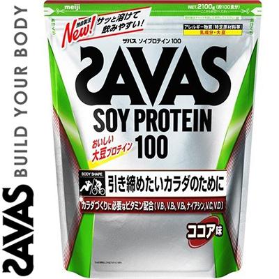 ザバス ソイプロテイン100 ココア味 2100g ( 明治 SAVASザバス )