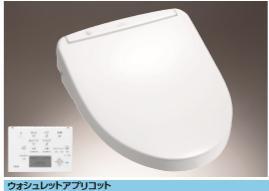 TOTOウォシュレットアプリコットF2Aタイプ TCF4723AMR密結形便器用(右側面レバー) 北海道沖縄及び離島は、別途送料かかります。, WONDERCUBE:34a549d4 --- officewill.xsrv.jp