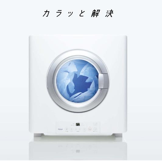 リンナイガス衣類乾燥機乾太くんRDT-54S-SV(ドア勝手左右兼用)メーカー直送北海道・沖縄及び離島は別途送料がかかります