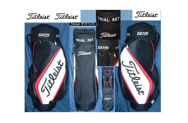★送料込915 Titleist USA Mid Size StaffGolf Bag USA 縦9.5 横7インチ(Black/Red)軽量タイプデットストック 未使用保管品