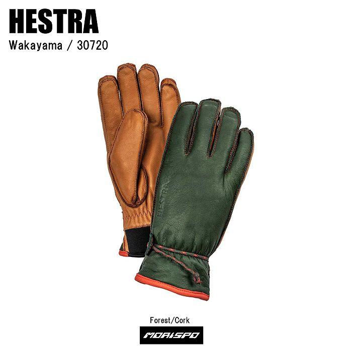 商品レビュー記入でクーポンGET HESTRA ヘストラ スノーグローブ WAKAYAMA ワカヤマ 30720 フォレスト/コーク ST