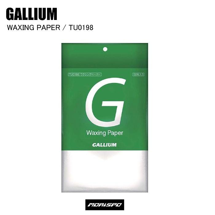 商品レビュー記入でクーポンGET GALLIUM 新着セール ガリウム スキー スノーボード チューンナップ ふるさと割 メンテナンス用品 ワクシングペーパー TU0198 ST