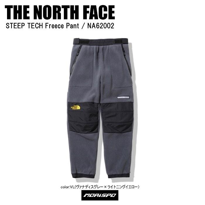 商品レビュー記入でクーポンGET THE NORTH FACE ノースフェイス スウェット STEEP 日本メーカー新品 PANT ST 男女兼用 NA62002 スティープテックフリースパンツ TECH FREECE ヴァナディスグレー×Rイエロー