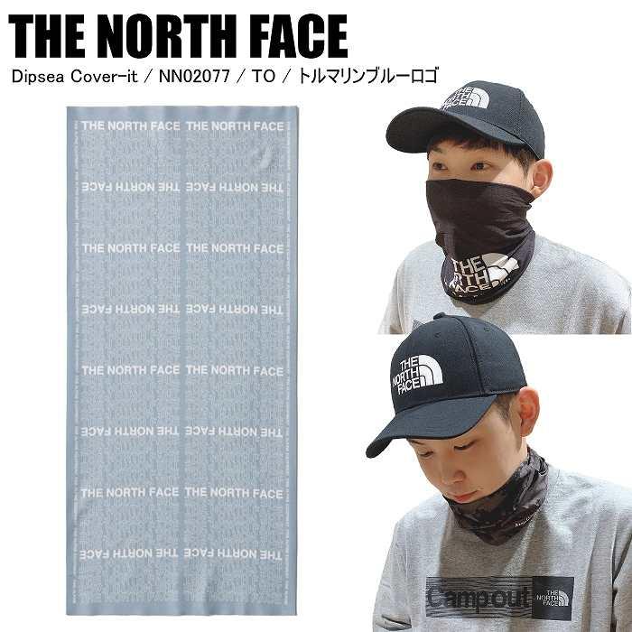 商品レビュー記入でクーポンGET THE NORTH FACE ノースフェイス Dipsea Cover-it NN02077 トルマリンブルーロゴ ネックウォーマー ディップシーカバーイット ハイクオリティ TO 店内全品対象 フェイスマスク