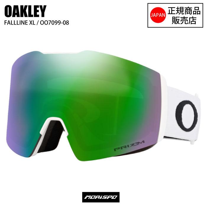 オークリー ゴーグル OAKLEY ゴーグル フォールラインエックスエル FALLLINE XL スキーゴーグル スノーボードゴーグル スノーゴーグル 2020モデル OO7099-08