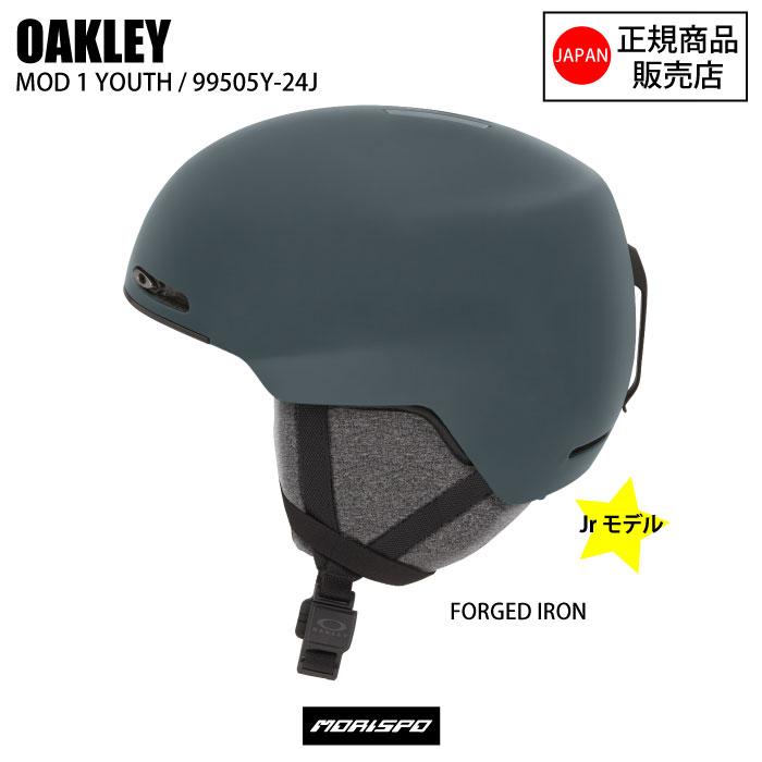 オークリー ヘルメット OAKLEY ヘルメット ジュニア モッド1 ユース MOD1 YOUTH スキーヘルメット スノーボードヘルメット 2020モデル 99505Y-24J