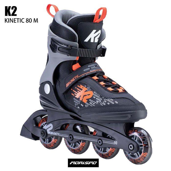 商品レビュー記入でクーポンGET K2 ケイツー インラインスケート 大人用 KINETIC80 無料サンプルOK キネティック80 ST 国内正規品 ブラック 豊富な品 ケーツー レッド メンズ