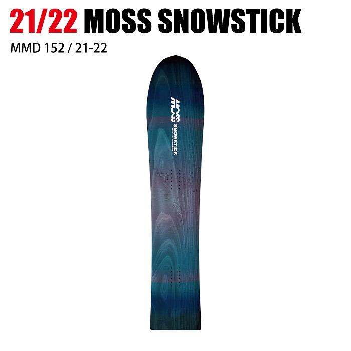 【メール便送料無料対応可】 2022 MOSS MMD SNOWSTICK モススノースティック MMD ST スノーボード 52 エムエムディ 21-22 パウダー ボード板 スノーボード ST, 想いを繋ぐ百貨店 【TSUNAGU】:34d86234 --- greencard.progsite.com
