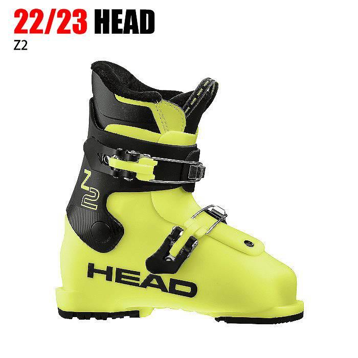 [商品レビュー記入でクーポンGET] 2021 HEAD Z 2 YEL/BK ゼット 20-21 ヘッド スキーブーツ ジュニア 子供用 ST