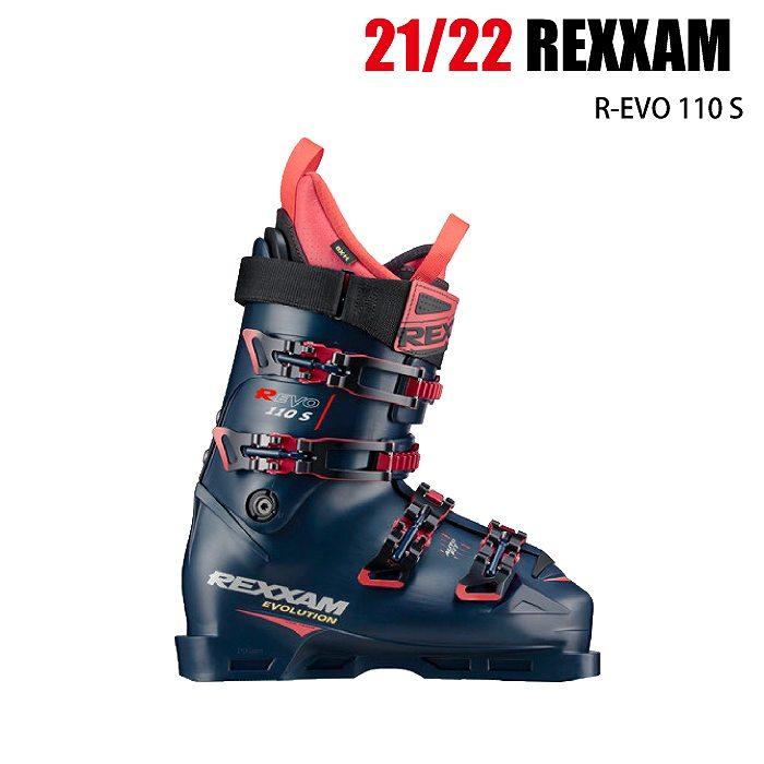 <title>美品 商品レビュー記入でクーポンGET 2021 REXXAM R EVO 110S H アールエボ 20-21 レグザム スキーブーツ 中上級 デモ 基礎 オールラウンド ST</title>