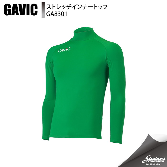 商品レビュー記入でクーポンGET 新作からSALEアイテム等お得な商品 満載 GAVIC ガビック ストレッチインナートップ GA8301 ウェアその他 GRN ST サッカー 売れ筋
