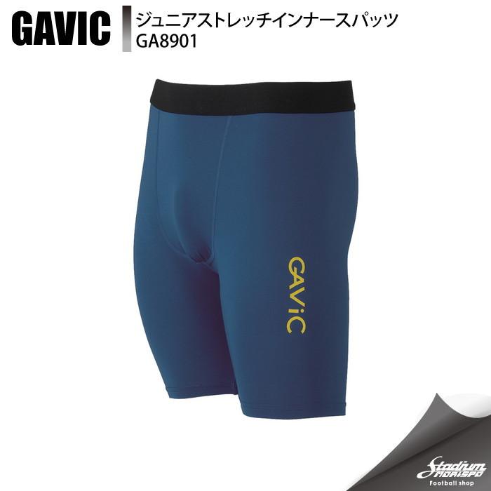 商品レビュー記入でクーポンGET 信用 GAVIC ガビック ジュニアストレッチインナースパッツ GA8901 超特価SALE開催 NVY ST ウェアその他 サッカー