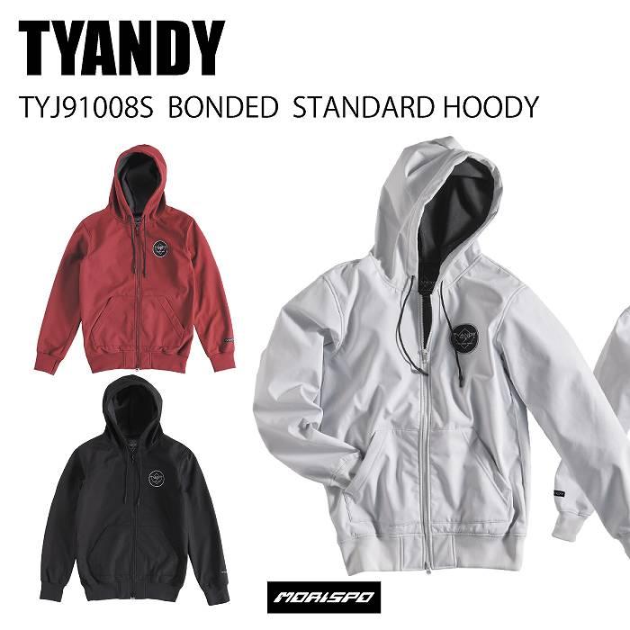 1年保証 商品レビュー記入でクーポンGET TYANDY ティーアンディー TYJ91008S BONDED STANDARD 豊富な品 ST 18-19 ボードウェア HOODY ジャケット
