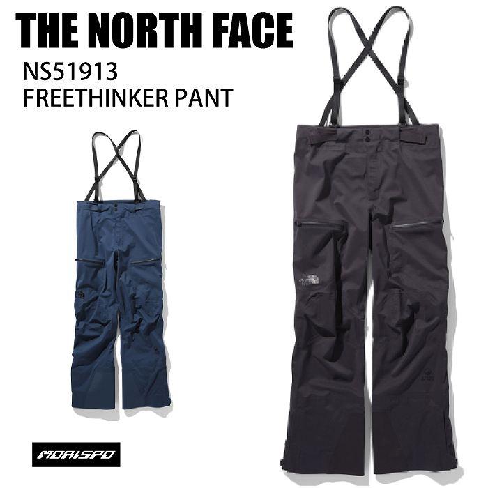 送料無料 ザ ノースフェイス 新商品!新型 パンツ ウェア THE NORTH FACE NS51913 FREETHINKER ボードウェア フューチャーライト 2020モデル FUTURE ST LIGHT 19-20 メンズ 開店記念セール PANT