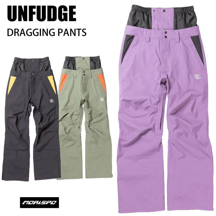 20-21 UNFUDGE アンファッジ DRAGGING PANTS WIDE FIT ボードウェア 早期予約 パンツ メンズ 高機能 ウエア