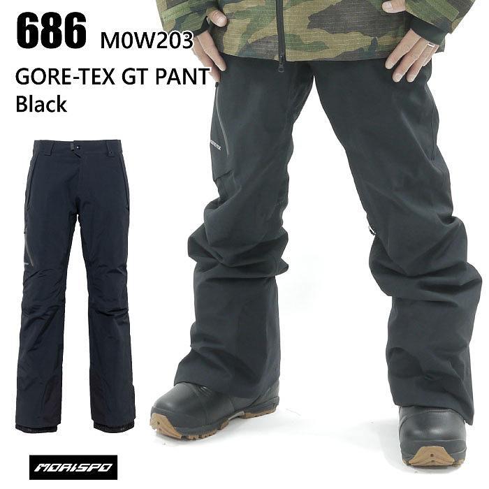 商品レビュー記入でクーポンGET 奉呈 686 シックスエイトシックス ウェア GORE-TEX GT PANT 大決算セール 20-21 メンズ ゴアテックス BLACK スノーボード パンツ ロクハチ ST ボード