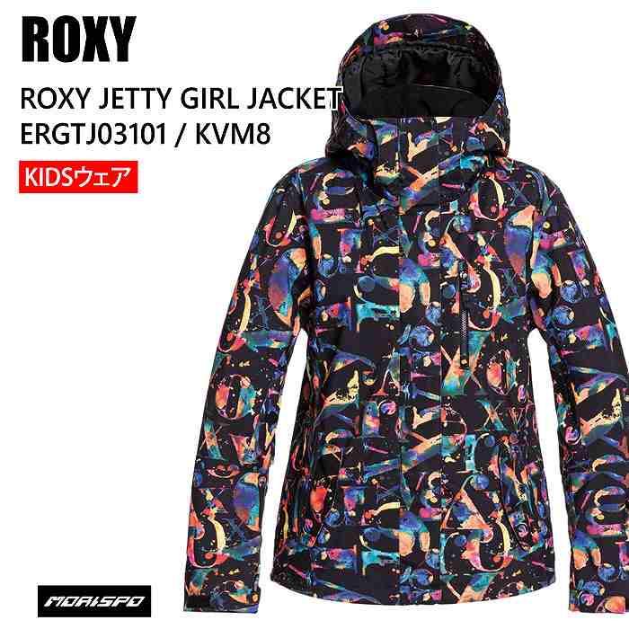 付与 商品レビュー記入でクーポンGET ROXY ロキシー ウェア ERGTJ03101 GIRL JK 20-21 KVM8 ユース 子供用 売り出し ST ジャケット ボード ジュニア スノーボード