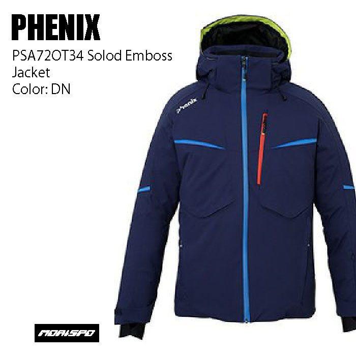 商品レビュー記入でクーポンGET PHENIX フェニックス ウェア PSA72OT34 Solid Emboss Jacket 20-21 ジャケット 低価格化 DN ST 期間限定特別価格 スキー レディース メンズ
