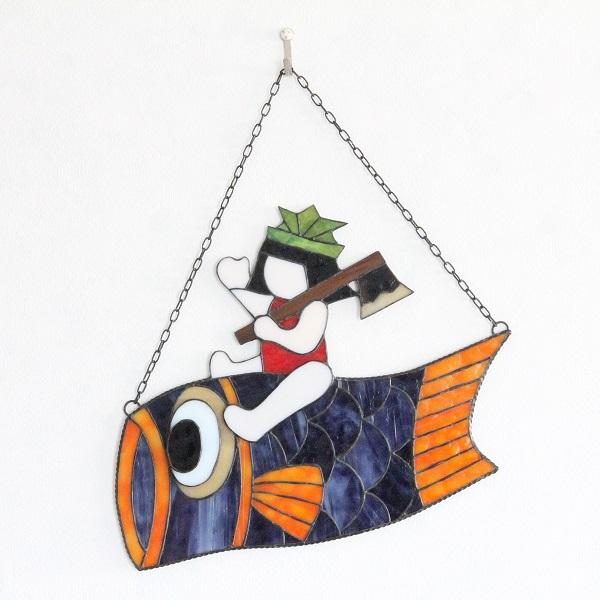 【ステンドグラス】金太郎鯉